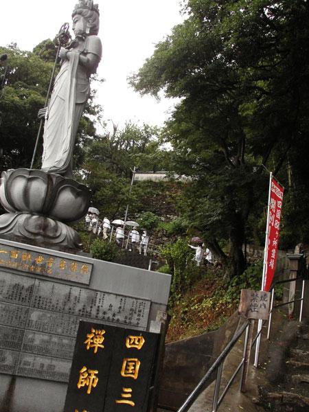 32zensibuji-25Aug2013-3