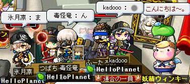 Maple130614_210309.jpg