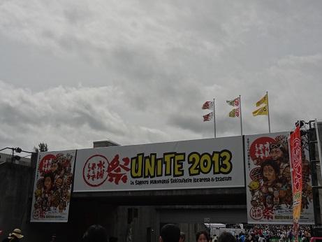 2013 09 10_2635