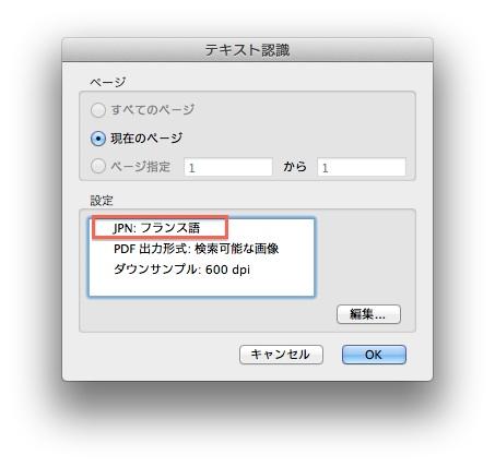 005_20130728133232.jpg