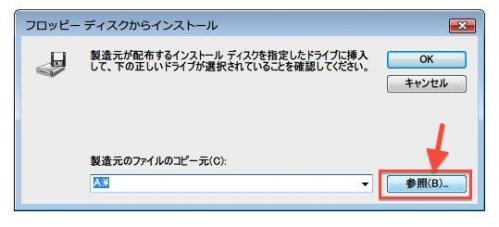 08_20130723113210.jpg