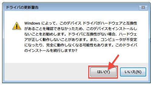 12_20130723115200.jpg