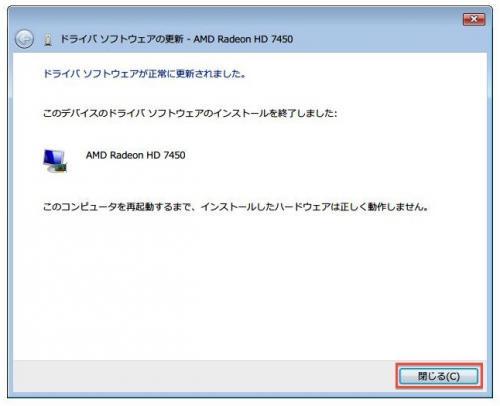 13_20130723115320.jpg