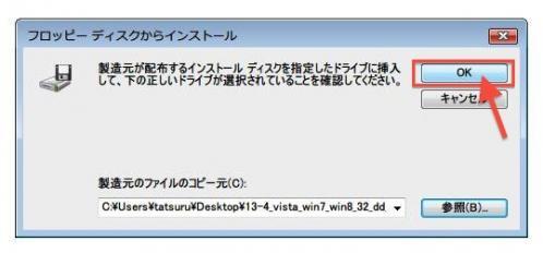 22_20130723114657.jpg