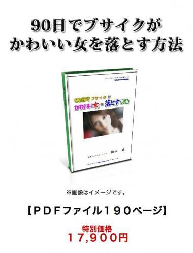 444_201308060938351cc.jpg