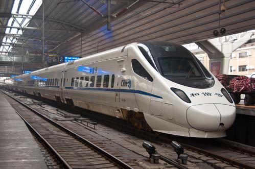 800px-CRH5_in_Beijing_Railway_Station.jpg
