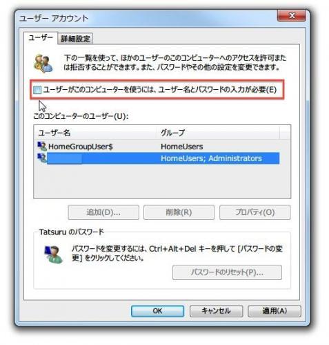 WS000000_20130803100729db3.jpg