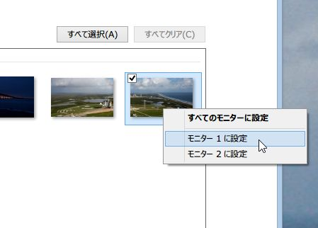 WS000001_2013101221122205e.jpg