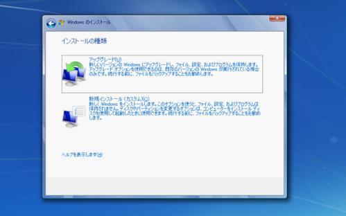 Win7-001-fa719.jpg