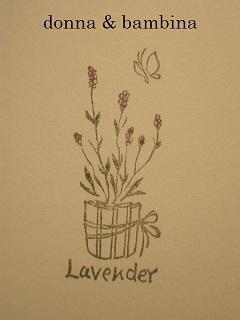 鉢植えのラベンダー 008 blog