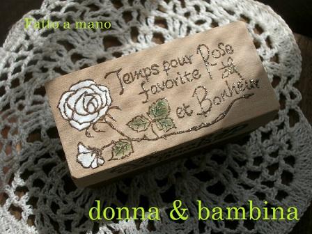バラを愛する・とんがり屋根 009 B70