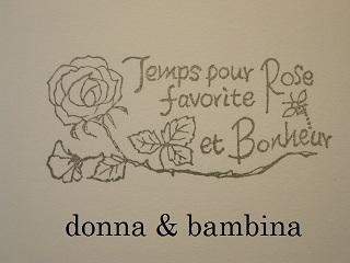 バラを愛する・とんがり屋根 025 50