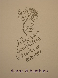 植物関係いろいろ 042 blog