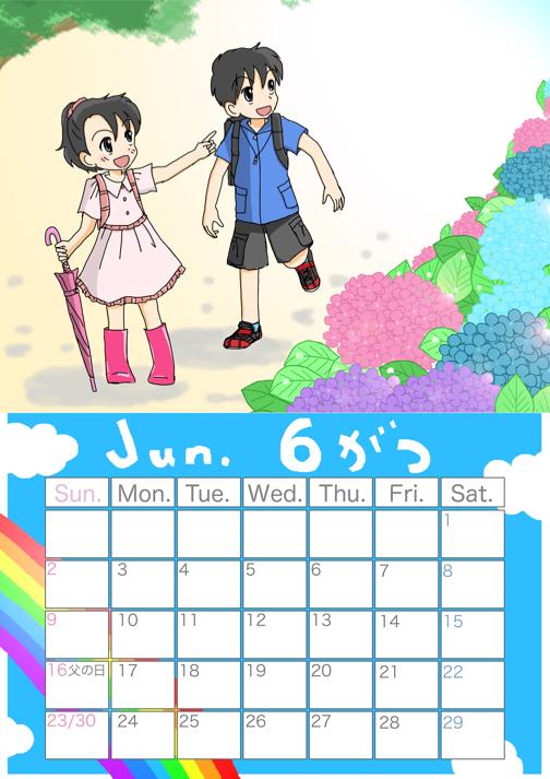 カレンダー全体6月(変換後)