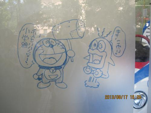 IMG_7291_小学館⑨
