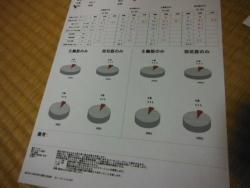 DSCF7380.jpg