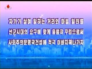 20130421 kctvasf_001037620