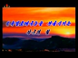 20130425-2 kctvasf_028121350