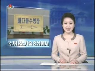 록화보도] 20시 보도mp4_000482000
