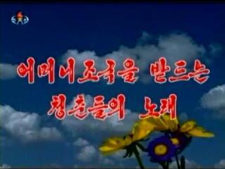 20130903kctvhasf_015144333.jpg
