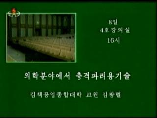 20130927kctvhasf_004598466.jpg