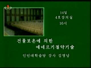 20130927kctvhasf_004606407.jpg