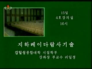 20130927kctvhasf_004622156.jpg