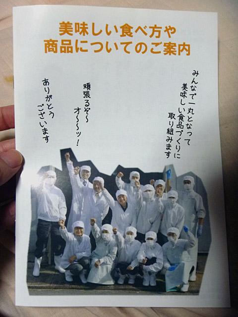 大阪の味 ゆうぜんの「手造り牛生ハンバーグ」 商品について