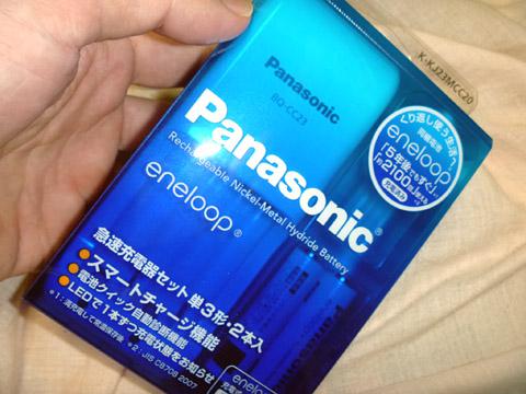 パナソニックの「エネループ 急速充電器セット」 パッケージ