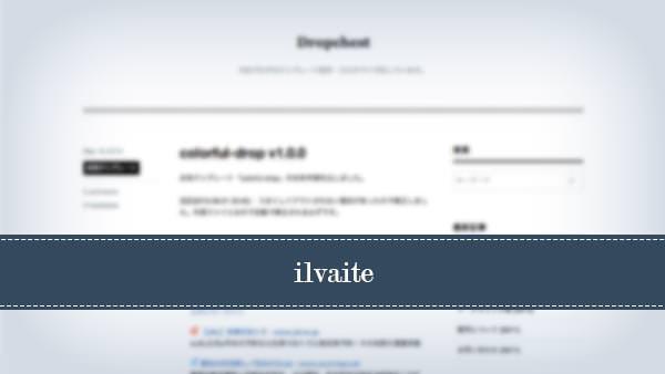 ilvaite v1.0.0