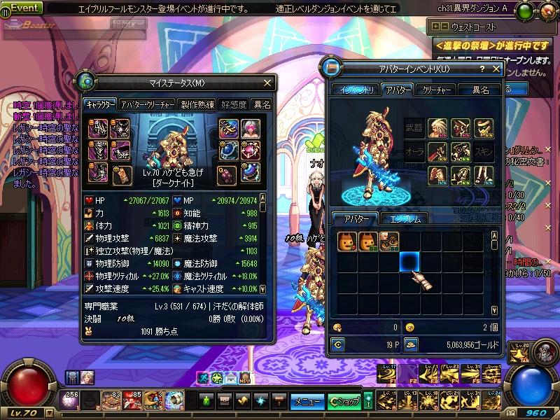ScreenShot2013_0408_004047293.jpg