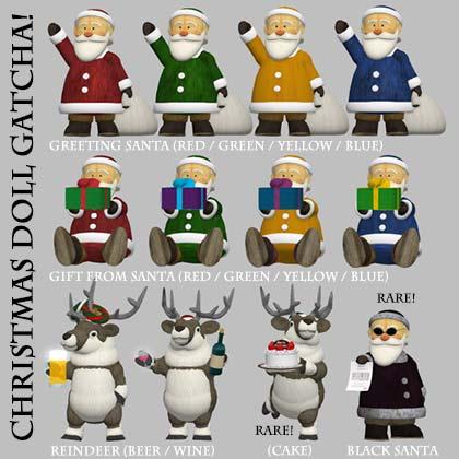クリスマスガチャpop1_w420