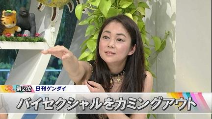 ep987791中島知子