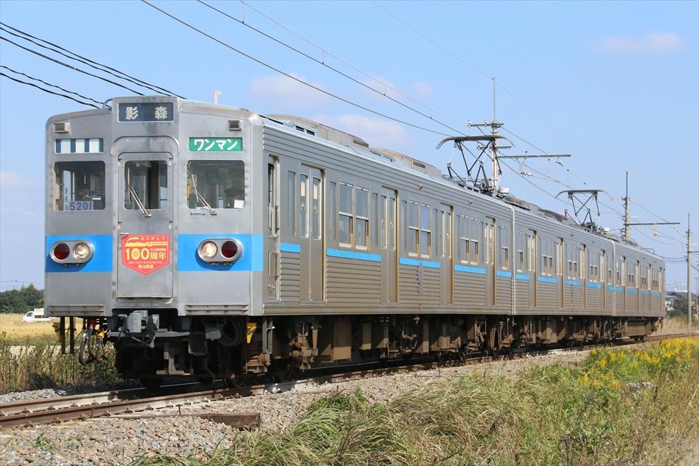 5001F 2014 10/24