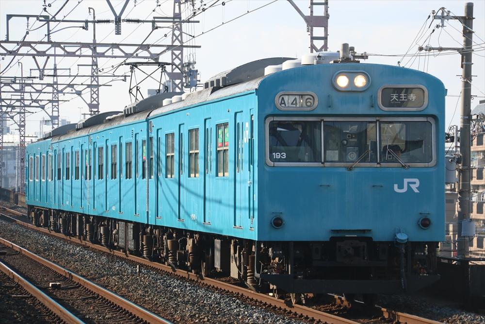 103系 HJ408編成 2014 10/26
