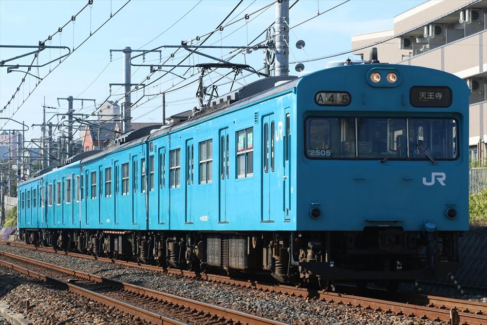 103系 HJ407編成 2014 10/26
