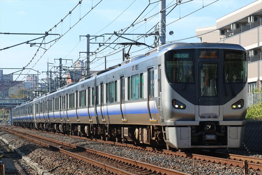 225系 HF515編成ほか 2014 10/26