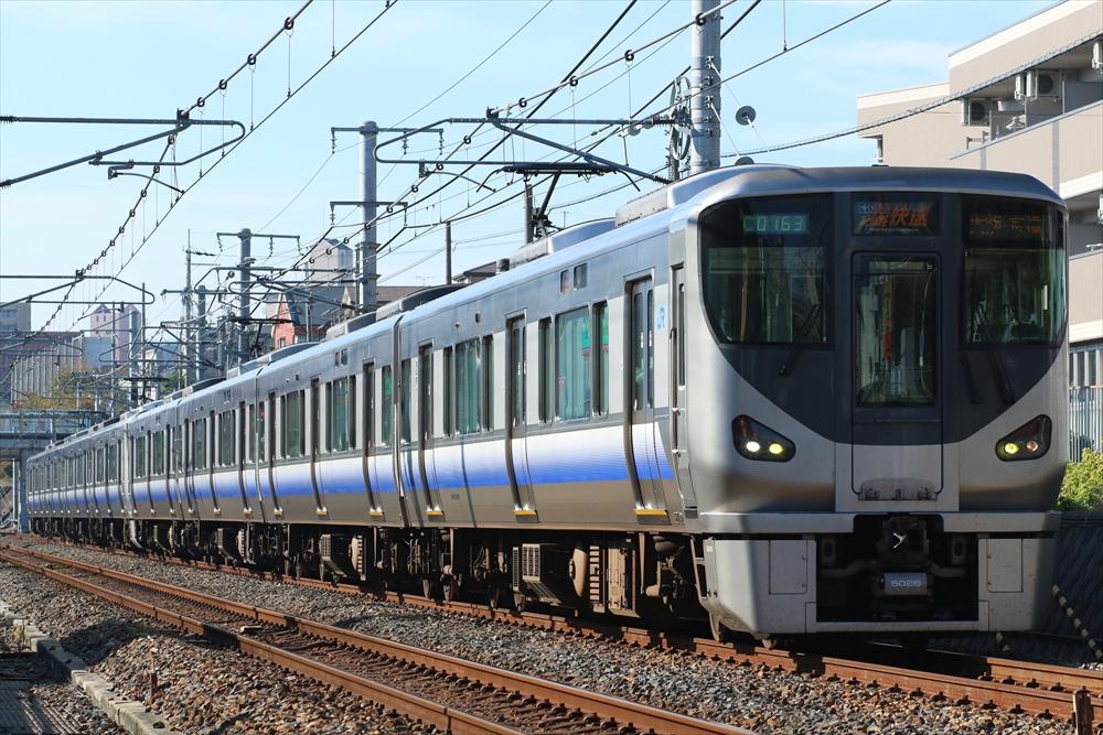 225系 HF526編成ほか 2014 10/26