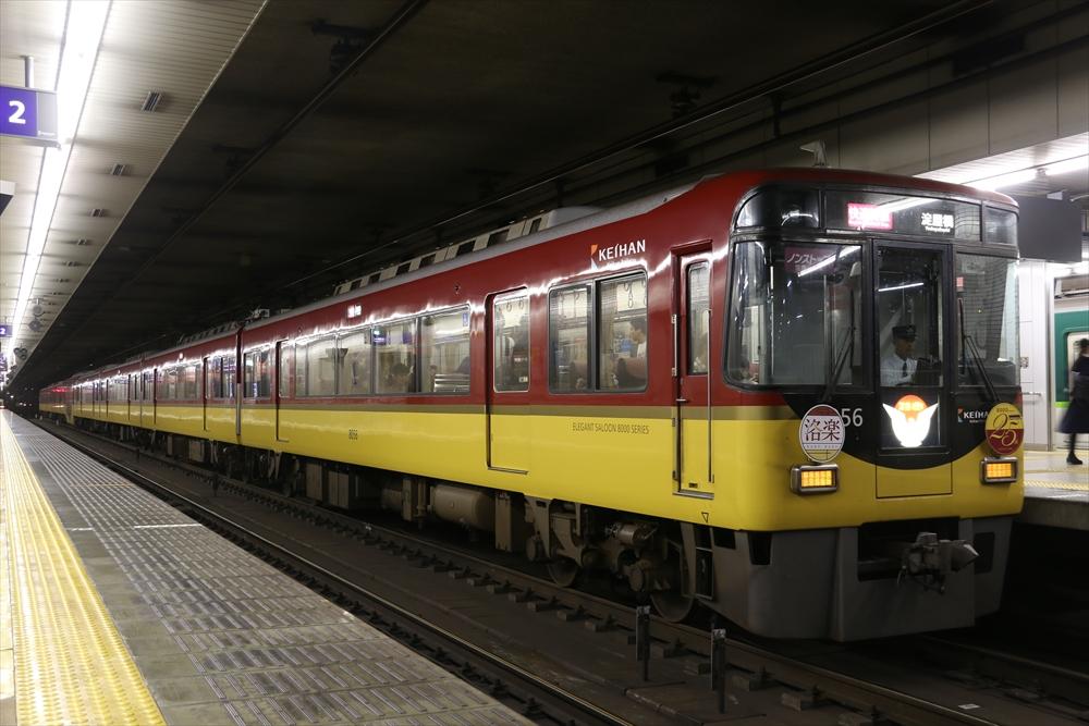 8006F 2014 10/26