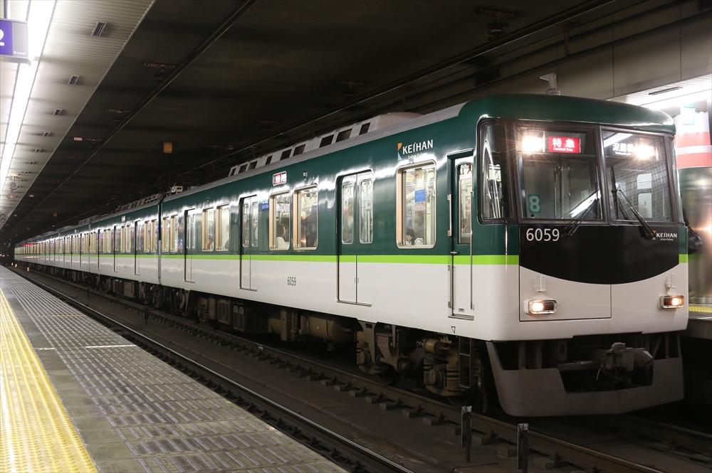 6009F 2014 10/26