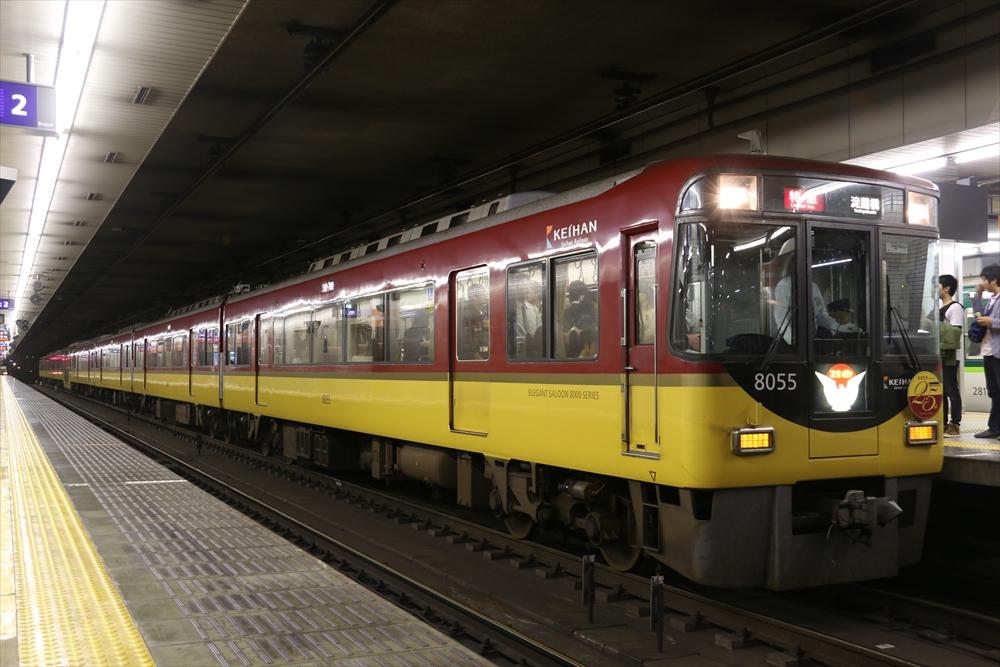 8005F 2014 10/26