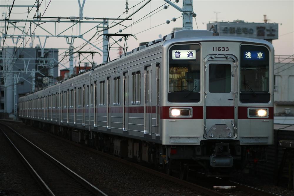 11633F 2014 10/28