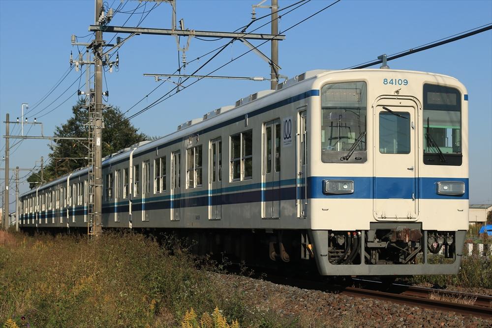 81109F 2014 10/29