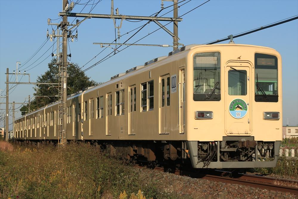 81111F 2014 10/29
