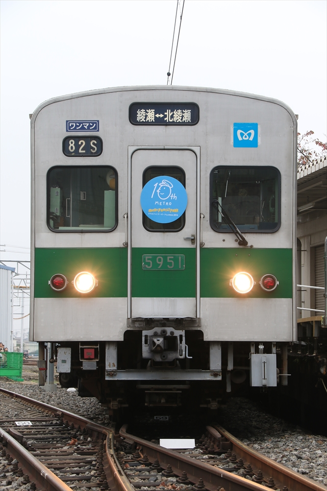 5951F 2014 11/9 13:21