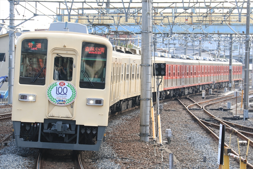 8111F+81111F 2014 11/16 坂戸