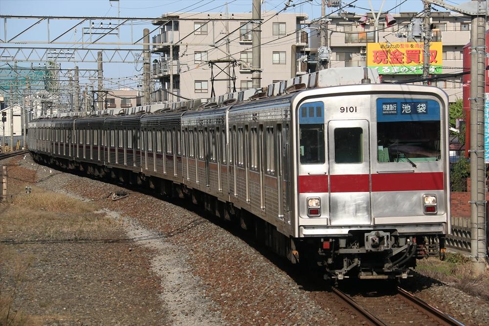 9101F 2014 11/16