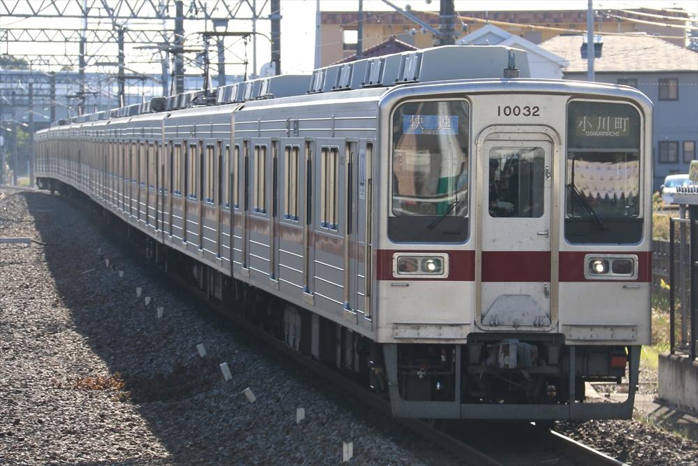 11032F 2014 11/16