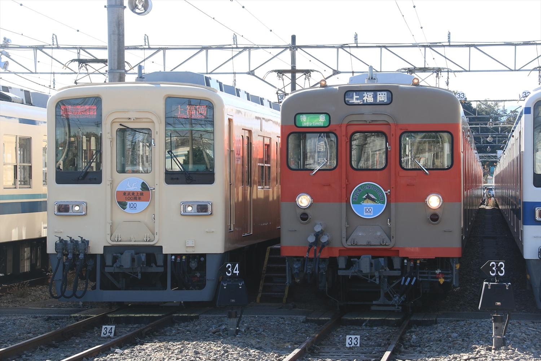 81111F&8111F 2014 11/16