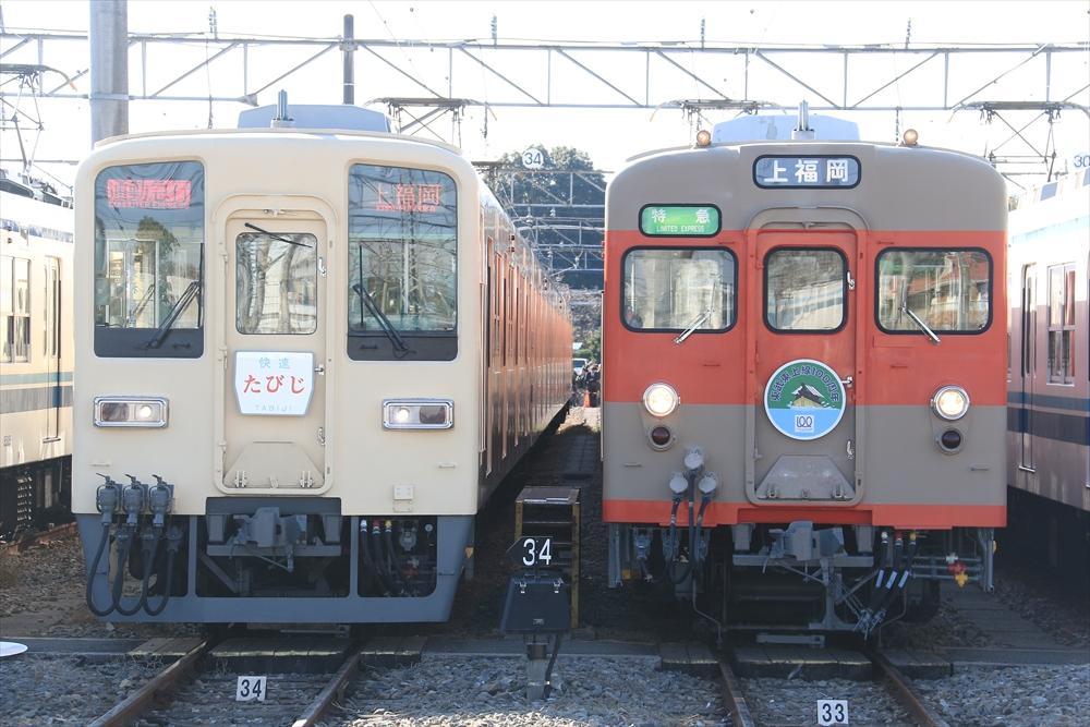 81111F&8111F 2014 11/16 たびじ